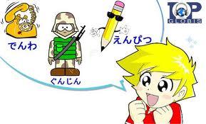 Cách học tiếng Nhật